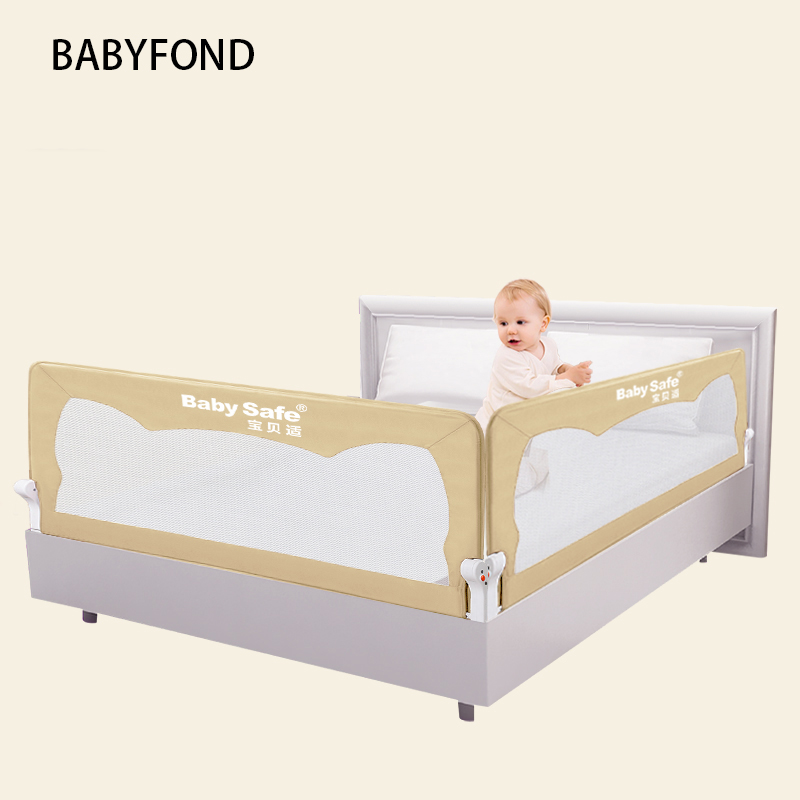 2pcs Baby Bed Guardrail Children Bed Fence To Prevent The 2 Sides Of The Bed Balustrade Bed Baffle