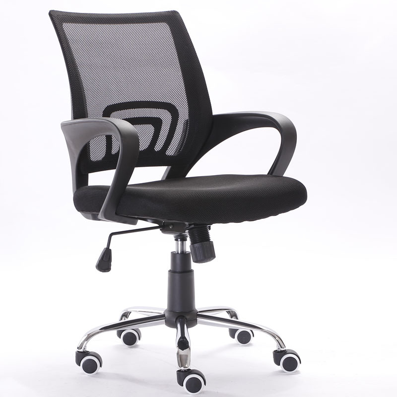 Office Chairs Office Furniture Commercial Furniture mesh ...