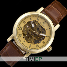 SEWOR Gold Tone Steampunk Trasparent Skeleton Analog Men's Leather Automatical Mechanical Mens Watch