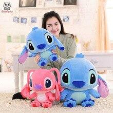 BOLAFYNIA Stitch Lilo & Stitch plush toy doll children Stuffed toy for baby kids birthday Christmas gift