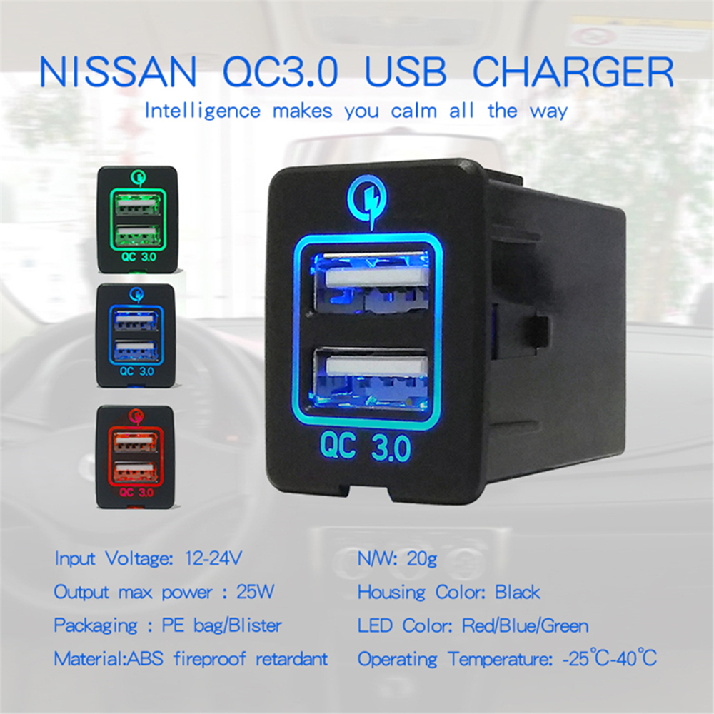 Special Vehicle 5V-12VQC3.0 Fast Charging USB Interface Charger Input Socket For Nissan, Qashqai, Tiida, X-Trail, Sunny, NV200