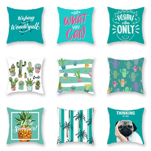 Mint Green Cushion Cover Cactus Pineapple Coconut Tree Decorative Pillowcases Sofa Bed Living Room Home Decor Summer Fresh Style hempz fresh coconut