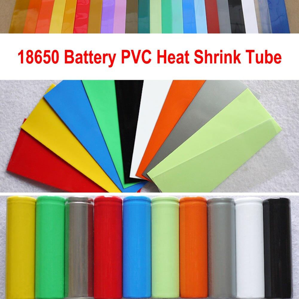 30 x 6.4 yellow heatshrink 50mm long polyolefin heat shrink tube pack of 30