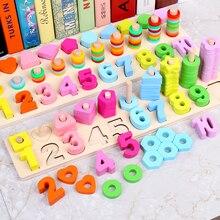 Монтессори математические игрушки Цифровая форма сопряжение обучение Дошкольное подсчет доска детские развивающие деревянные игрушки для детей подарок