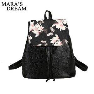 Mara's Dream Women Backpack So