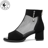 Guciheaven2019 Air Mesh Sandals Women Fish Head Bowl Sexy Hollow Peeper Toe Shoes High Heels 5.5cm Crystal Mature Black Navy
