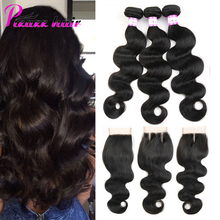 7A Unprocessed Peruvian Virgin Hair With Closure 3 Bundles Peruvian Human Hair With Closure Soft Peruvian Body Wave With Closure