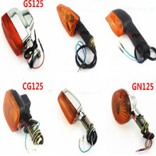 CG 125CC GS GN motorcycle turn signal signals motorcycles FREE SHIPPING