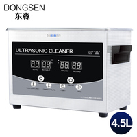 Digital Ultrasonic Transducer Cleaner Washer 4.5L Glassware Circuit Board PCB DPF Oil Rust Parts 4L Ultrasound Cleaning Machine