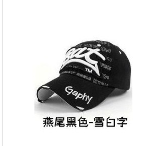 Best wholesale sports snapbacks Baseball Caps d5c994a9e6e