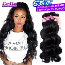 Annabelle mink grade weave wave body bundles human virgin brazilian hair