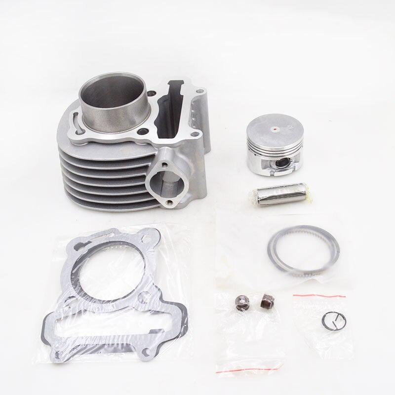 2088 высокое качество мотоцикл цилиндр Комплект для SYM Боец M92 125см детали двигателя