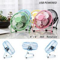 1PC Mini USB Table Desk Fan USB-Powered Desktop Fan Portable Ultra Cooling  Fan 360 Degree Rotation For Home Office