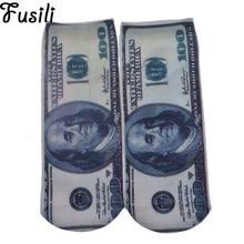 Dollars on your feet , can't beat it   Dollar Socks