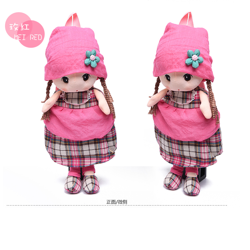Cyjmydch-Soft-Kity-Plush-Backpacks-For-Girls-DollsStuffed-Toys-Rose-Red-Children-Backpack-Baby-School-Bags-Kids-Baby-Bags-5