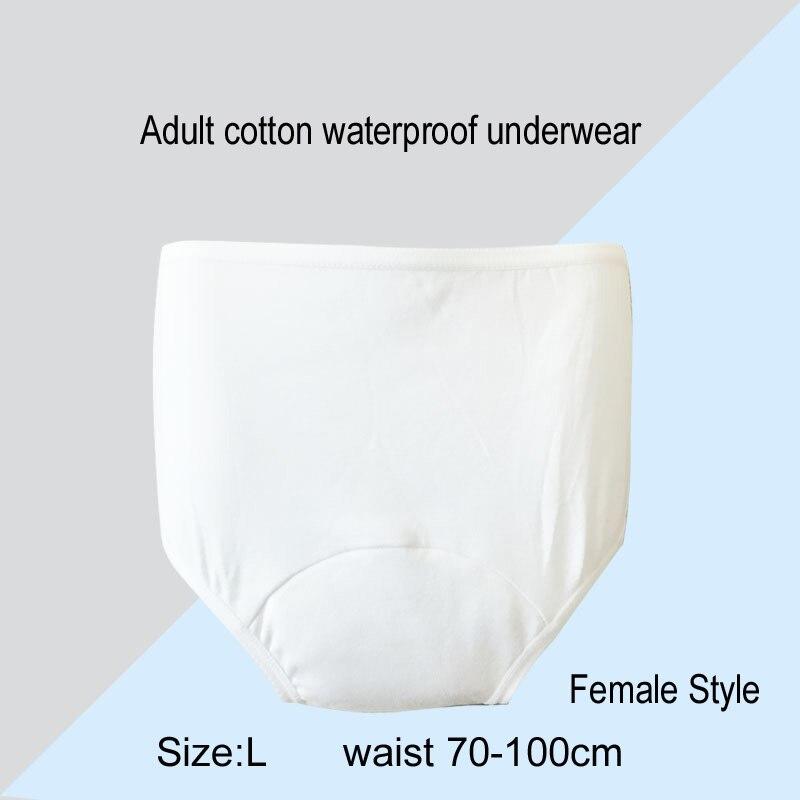 Взрослые хлопковые водонепроницаемые подгузники для мужчин и женщин многоразовые подгузники для взрослых многоразовые - Цвет: women size l
