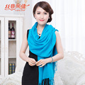 Lake Blue 100% Wool South Korea Solid Style Shawl Mujeres Bufanda Chal New Women's Elegant Scarf Christmas Gift Size 65 x 195