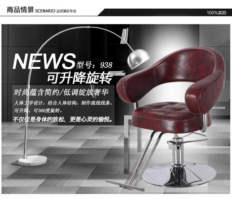 Penata rambut salon busana kursi tukang cukur. Bangku toko salon - Mebel - Foto 2