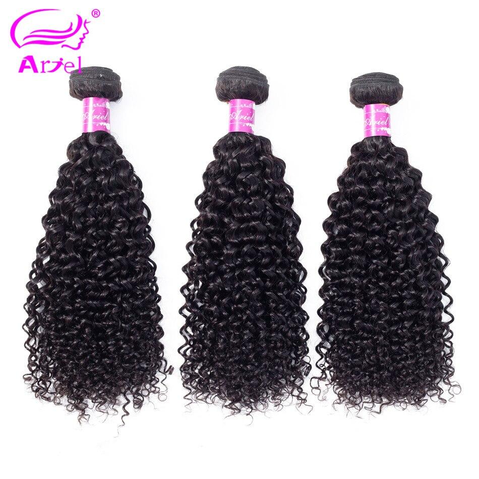 Ariel Brazilian Kinky Curly Hair Weave Bundles 100 Human Hair 3 Bundles Deals Natural Color Non
