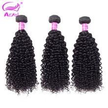 Ariel Kinky Curly Hair Bundles Brazilian Hair Weave Bundles Curly Human Hair 3 Bundles NonRemy 28 30 Inch Bundles Hair Extension