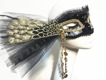 Masked Party Black Venetian Ball Mask Peacock Lace Halloween Singer Carnival