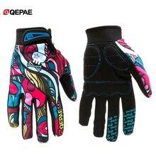 Qepae перчатки для мотокросса на открытом воздухе, велосипедные перчатки на полный палец, противоскользящие велосипедные перчатки для катания на лыжах, мотоциклетные перчатки
