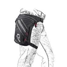 Free shipping CUCYMA bicycle riding waist bag for wallet phone motorcycle racing leg bag waist bag backpack недорого