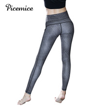 Picemice High Quality Trousers Leggings Jogging Gym Running Tights Exercise Female Fitness Sportwear New Women Sports Yoga Pants women compression yoga pants exercise tights female fitness running long jogging trousers gym slim leggings gear sports pants