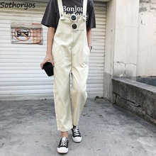 Jumpsuits Women Korean Style Newest Loose Students Thin Casual Womens Jumpsuit Strap Denim All-match Simple Trousers Chic Solid