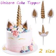 Топперы для торта в виде единорога, рог с ушками, украшения для торта, топперы для кексов, украшения для детского дня рождения, инструменты д...