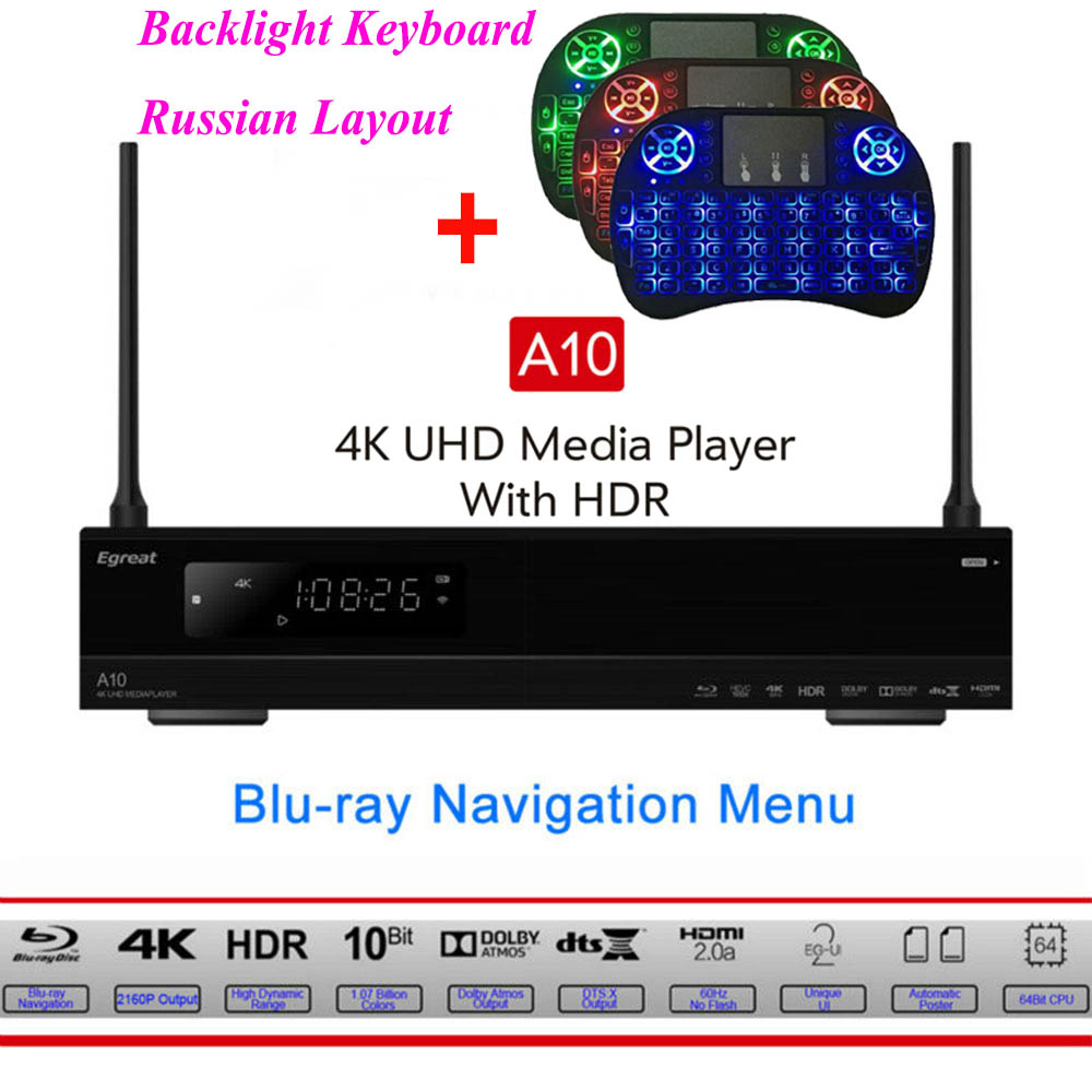 Egreat A10 Ultra HD Lecteur Multimédia 3D 4 k Android 5.1 Boîte de télévision AC Gigabit LAN HDR10 3D Blu-ray ISO dolby DTS VIDON PK Himedia Q10 Pro