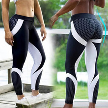 0c2973cc4b70c Printed Push Up Women Yoga Pants Sexy Shaping Hip Sport Leggings Fitness  Workout Gym Tights Stretch