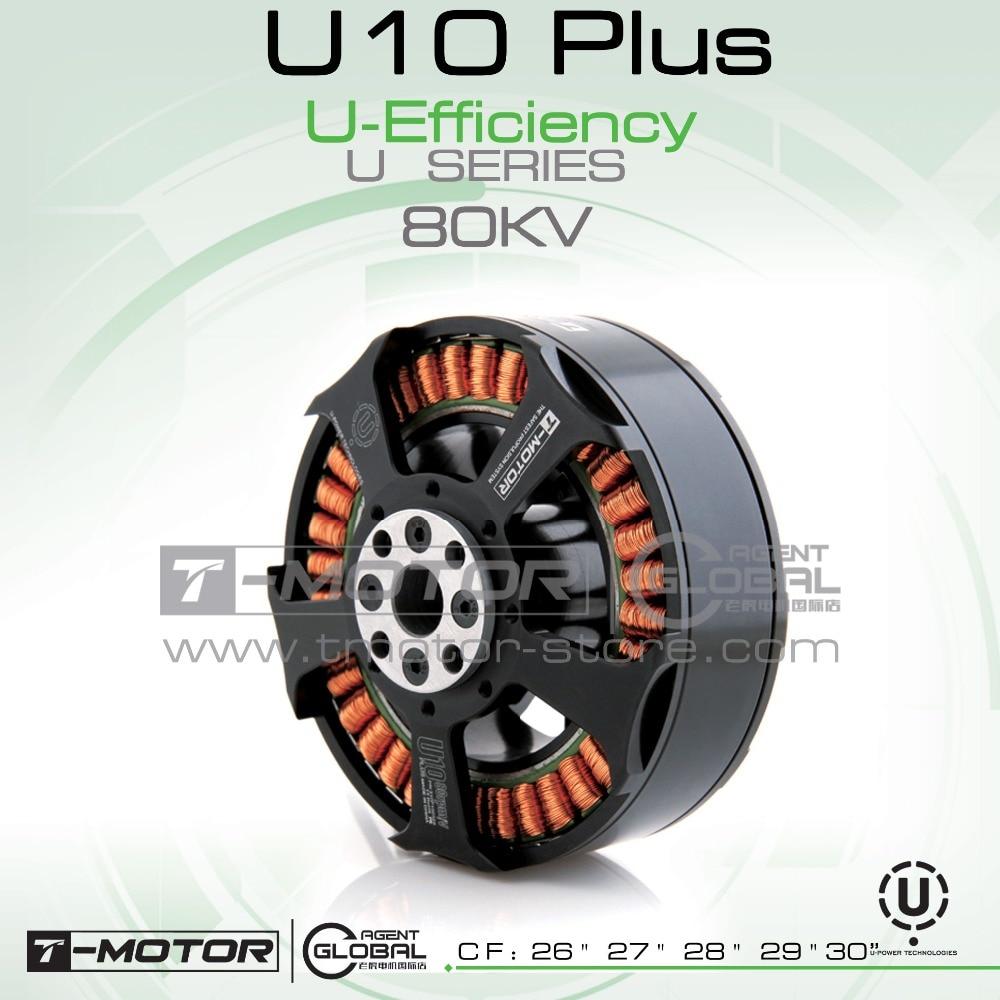 T-MOTOR Brushless Motor U10 plus KV80 drone brushless motor t motor brushless motor u10 plus kv80 drone brushless motor