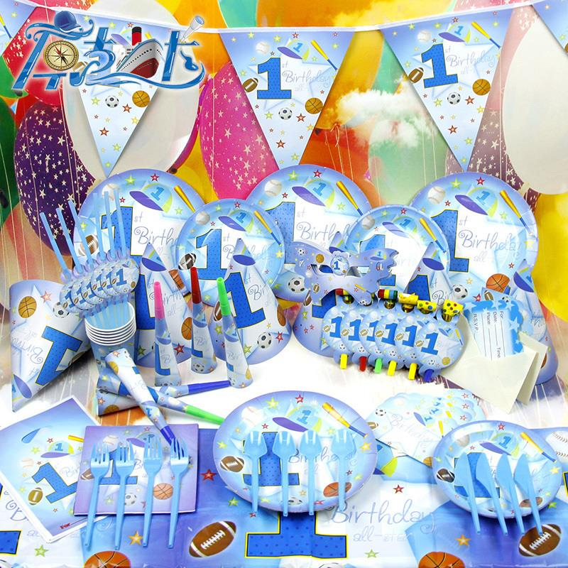 78pcs Luxury Kids Birthday Decoration Set 1 Years Old Boy Theme