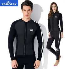 SBOLAY 2MM SCR Neoprene Wetsuit Jacket Men Womens Scuba Diving Wet Suit Top Front Zipper Swimming Snorkeling Warm Long Pants N(China)