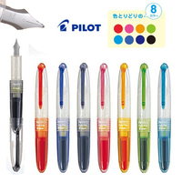 Japan S Genuine Tupper PILOT Qi Pen Transparent Mini Pen Pen Color In SPN 20F 8
