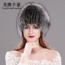 Chapeaux en fourrure de renard naturelle, bonnet en vraie fourrure, tricoté, épais et chaud à la mode, russe, chapeaux en fourrure de renard argenté pour femmes