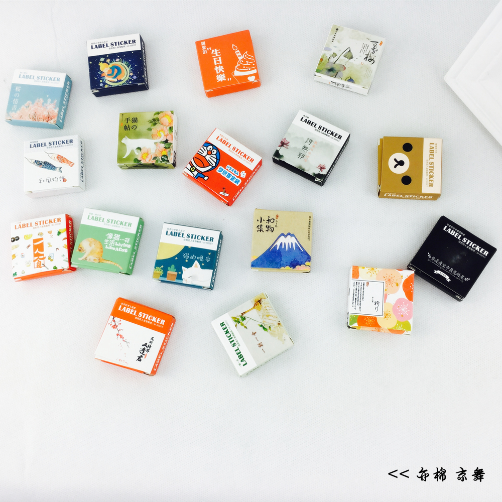 JDANCE cartoon match boxes stickers sealing stickers baking paste decorative decorative surface