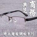 Мужская мода металлические полуободковые очки кадр Оптовая 9142 оптических оправ глаз коробка близорукость заводские магазины