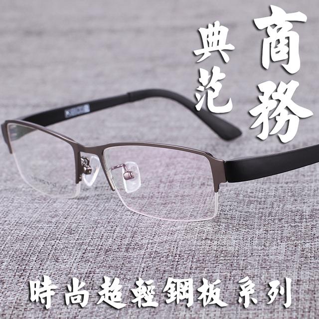 Moda de metal semi-sem aro óculos de armação dos homens Por Atacado 9142 caixa de olho miopia armações lojas de fábrica