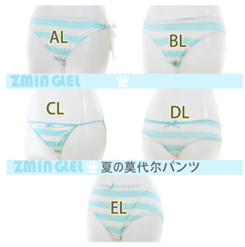 14523e951ad Nonori Girls Cute Sexy Japanese Anime Style Blue White Stripe Panties Modal  Cotton Underwear Cosplay 5 Patterns