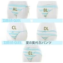 Nonori/милые и сексуальные трусики для девочек в японском стиле аниме, в синюю и белую полоску, модальное хлопковое нижнее белье, косплей, 5 узоров