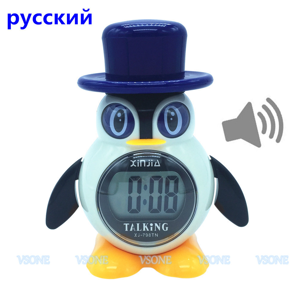 Russian Talking LCD Digital Alarm Clock For Blind Or Low Vision Pyccknn Penguin Style Gifts For Children