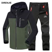 DIRENJIE Man Winter Waterproof Fishing Treval Outdoor Jacket Suit Hiking Pant Camping Climbing Trekking Skiing Trouser S4