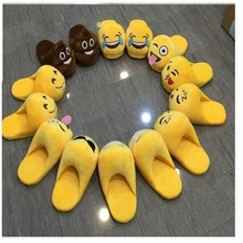 indoor warm emoji slippers winter cotton plush slipper emoji shoes smiley emoticon winter soft free size