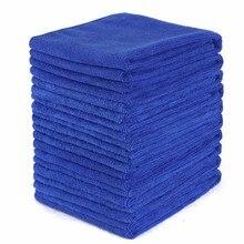 10 шт. голубое автомобильное мягкое полотенце из микрофибры, абсорбирующее полотенце для мытья, квадратное полотенце для дома, кухни, ванной комнаты, автоуход 30x30 см CA
