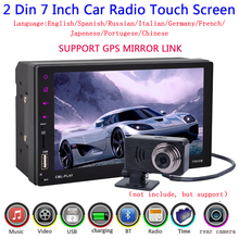 2 Din Car Radio Touch Screen 7 inch GPS Android mirror link 9 languages hands free BT/FM/TF/USB with rear view camera car audio