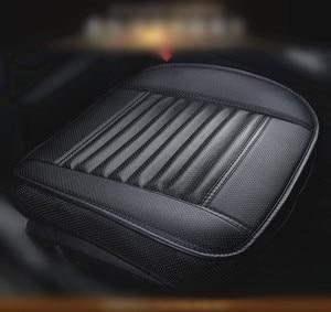 Image 3 - カーシートクッションカーシート保護カバーシングルシート背もたれ pu レザー竹炭