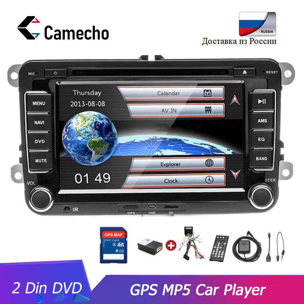 Camecho Car DVD Player GPS Navigation 2Din 7'' Multimedia auto Radio Player Backup Camera FM Map For Passat/POLO/GOLF/Skoda/Seat