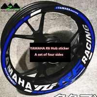 Für YAMAHA R6 Motorräder wasserdicht Reflektierende aufkleber motorräder Individualisierung rad aufkleber Reflektierende Rim Streifen Band